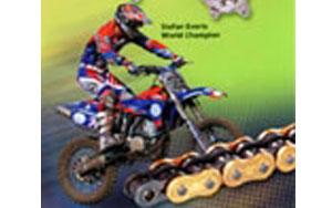 Мотоциклетни вериги